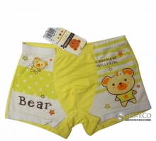 BABY WEAR CEALANA Y.F.DISHINI- 6901458710289