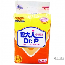 DR P SPECIAL L 8 SHEET 1011050010016 4710020300047