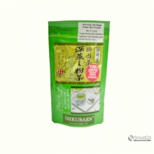 OHKURAEN TEA POWDER MORNING TEA BAGS 20X 1014090030275 4970781380041
