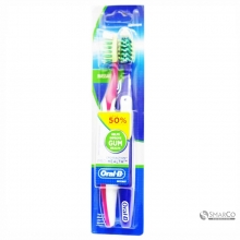 ORAL-B CROSS MASSAGE M40 2SX12X8 1015090010127 3014260819118