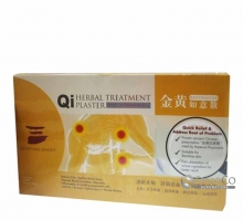 QI HERBAL PLASTER INFLAMATORY 5S 8886416005363