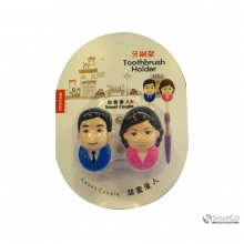 TB HOLDER 577 SWEET COUPLE 2 PCS 3034010030014 6942718225778