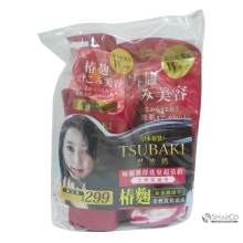 TSUBAKI SHAMPOO EXTRA MOIST 500ML+REFILL PACK 350 ML 4901872071043