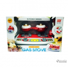 KITCHEN SERIES COOKING STOVE NO.1953 FOR 24375109 3037020030211