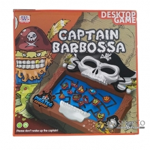1585584 TOY CAPTAIN BARBOSSA 24378267
