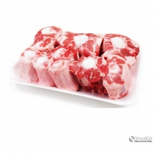 BEEF OXTAIL 400 GR 2021020010048 24210214