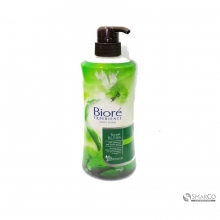 BIORE BBF FOREST BLESS PUMP 550 ML 1015080070040 8992727005678