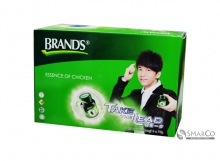 BRAND ESSENCE OF CHICKEN CORDYCEPS 2,5  6 x 70gr 1016110040006 9556162311306