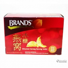 BRANDS BIRD NEST S 6X1 1014090030246 8852001101444