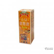 CHING ON TONG  APPETITE TONIC  FOR CHILDREN ORANGE ML 1016150010041 4893267008881