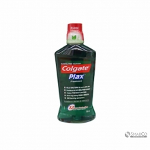 COLGATE MOUTHWASH PLAX PEPPER MINT 750 M 1015090030021 8850006300039