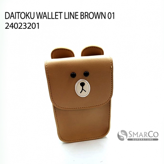 DAITOKU WALLET LINE BROWN 01 24023201