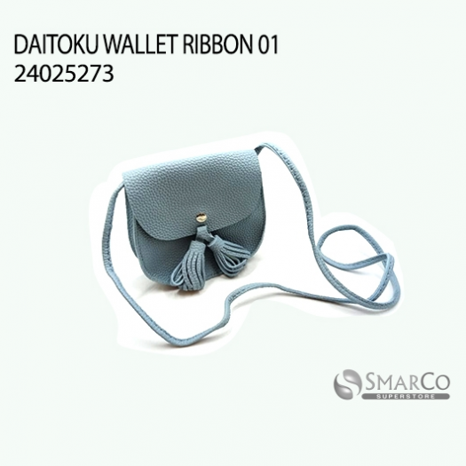 DAITOKU WALLET RIBBON 01 24025273