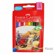 FABER CASTLE CLASSIC COLOUR PENCIL 12 L 3036030010017 4005401158523