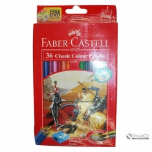 FABER CASTLE CLASSIC COLOUR PENCIL 36 L 3036030010019 4005401158561