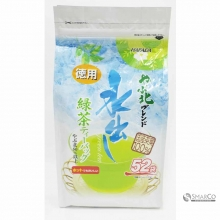 HARADA GREEN TEA BAG 4 GR X 50 PCS ( COL 1014090030130 4976515008472