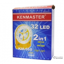 KENMASTER LAMPU EMERGENCY KM 560 32 LED 3032170040006 4719920050472