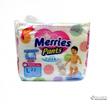MERRIES PANTS L 22 SHEET 1015020030072 4901301508928