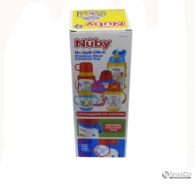 NUBY THRMOSTRP STAIN LION 10226 360 ML 1015030060040 48526102266