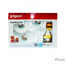 PIGEON FEEDING SET W TRAINING CUP 6061010040215 4902508033015