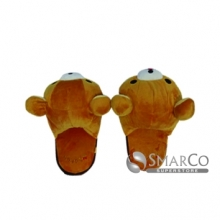 SLIPPER RILAKUMA NO 15 24376715