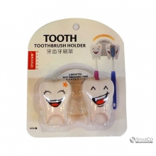TB HOLDER 633 TOOTH 2 PCS 6942718226331 3034010030012