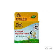 TIGER BALM MOSQUITO REPELLENT PATCH NATURAL 10`S 8888650412013