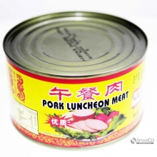 XINLONG LUCHEON MEAT 397 GR 1014140030155 6944681602648